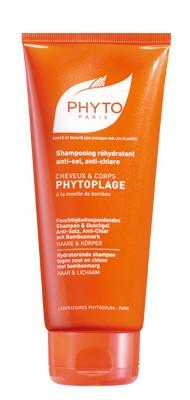 Phyto Máscara Reparadora Pós Sol Phytoplage 150 ml